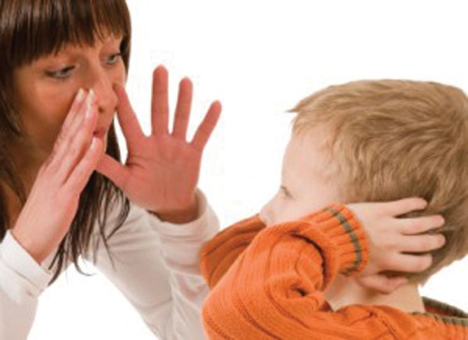 Knowing the biological foundation for children having sensory processing disorders
